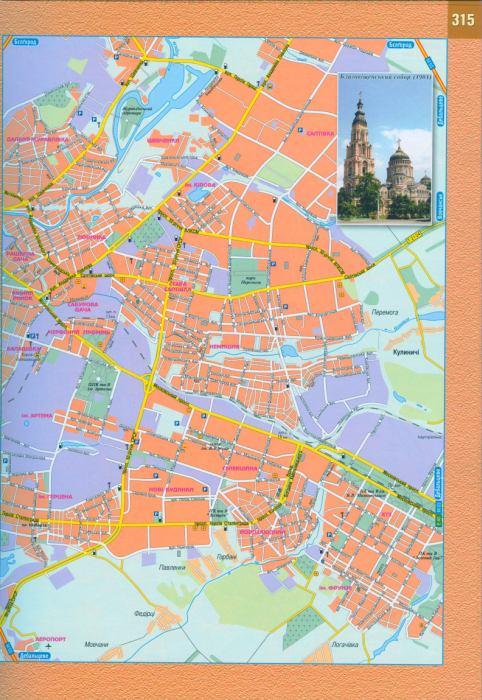 Карта Харькова. Автомобильная