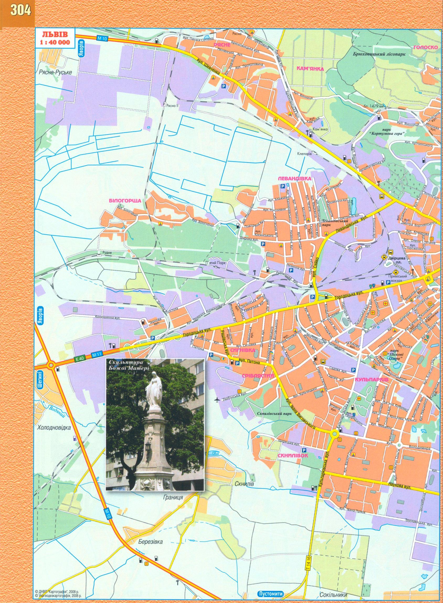 Топографическая Карта Львова