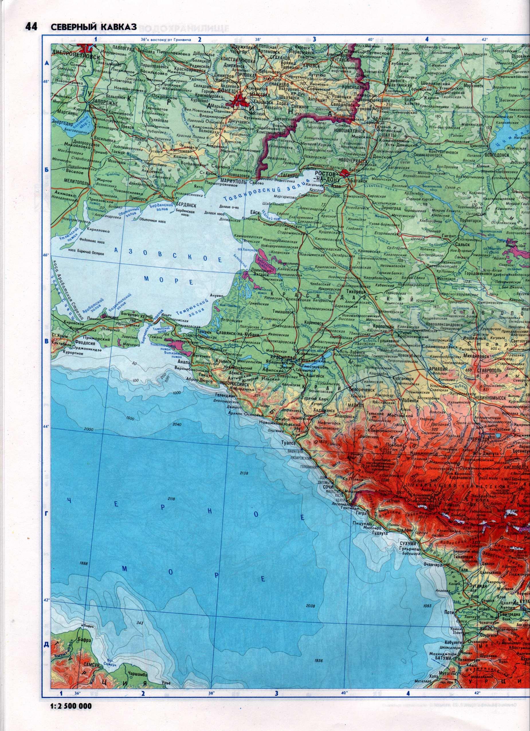Карта Кавказа Физическая