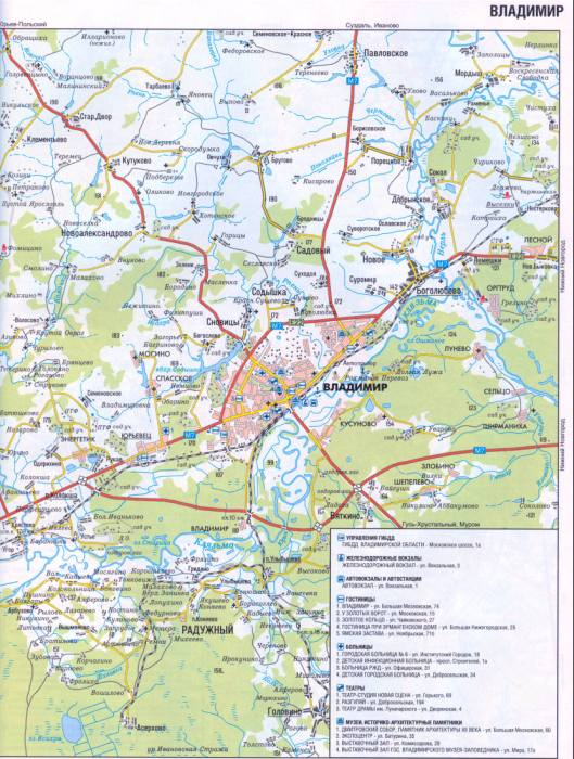 Карта города Владимира с