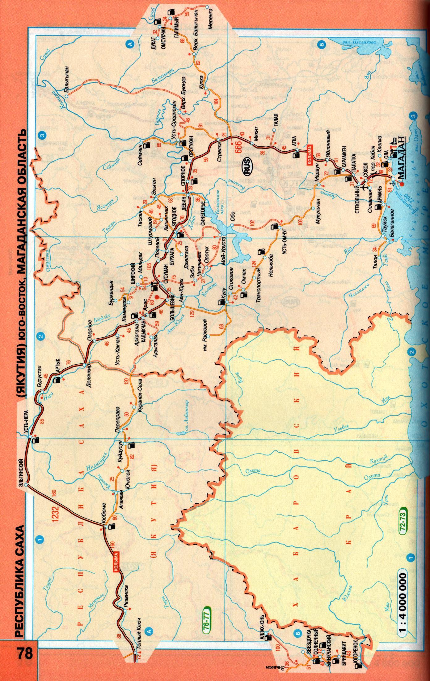 Подробная карта схема автомобильных дорог Магаданской области.