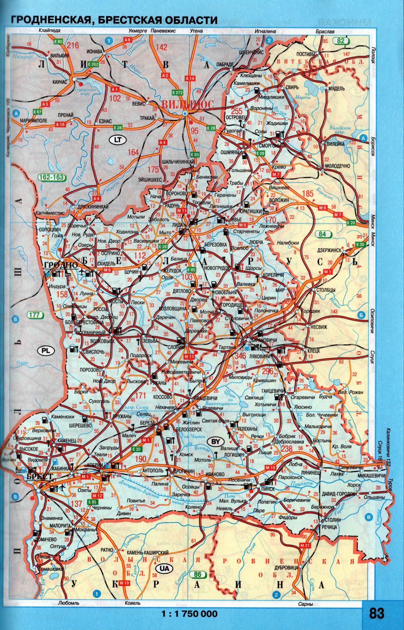 Карта Гродненской области Белоруссии.  Схема автомобильных дорог с расстояниями между населенными пунктами...