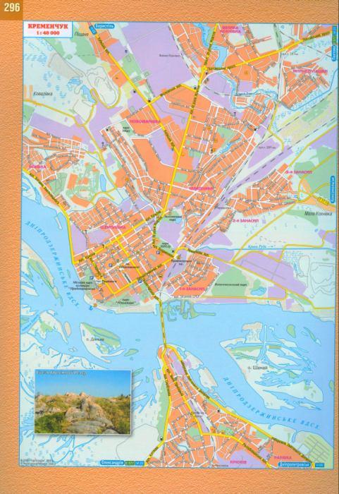 кременчуг карта города скачать