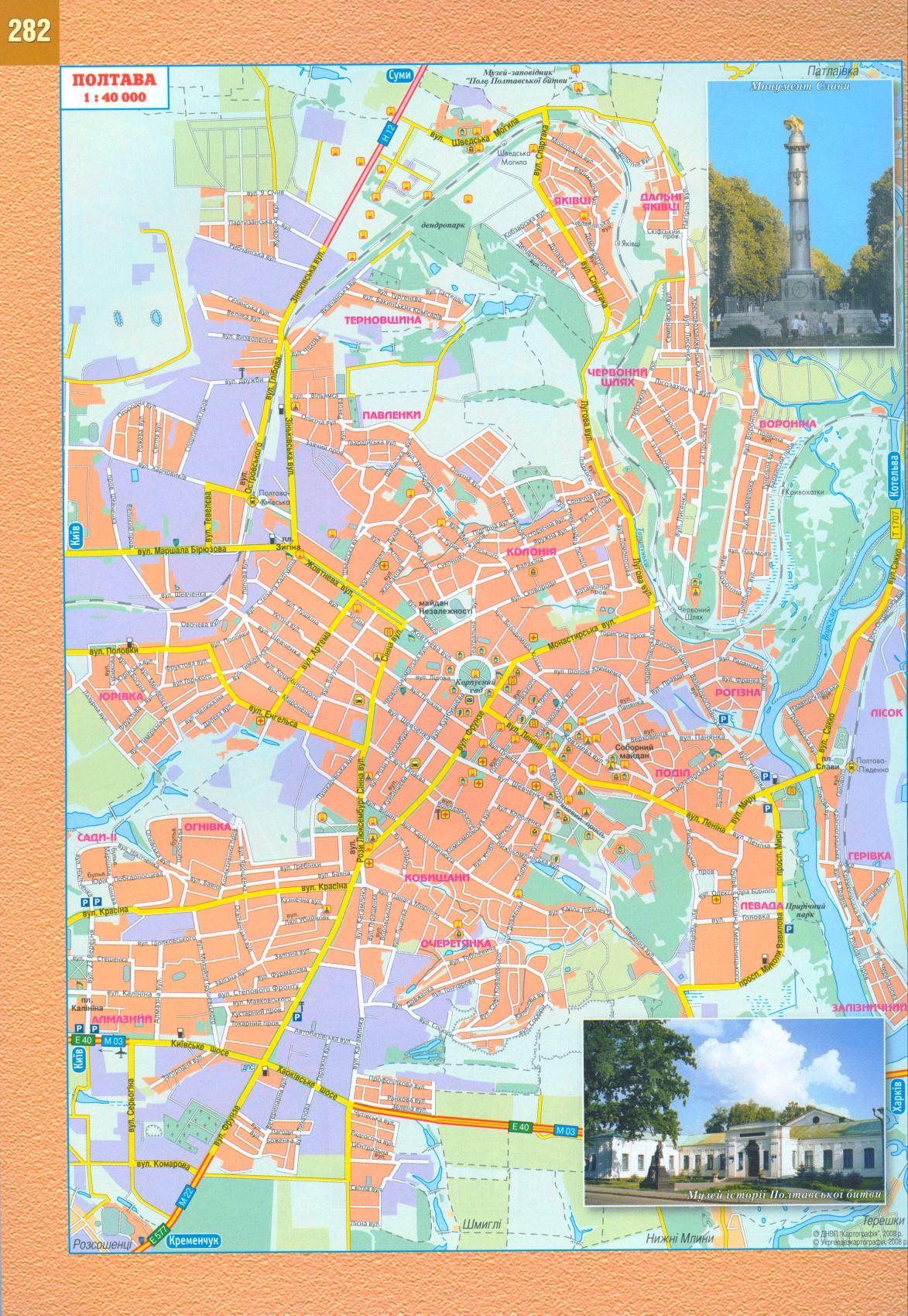 Подробная карта схема улиц города Полтава.