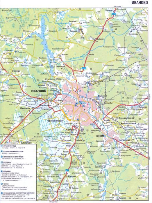Автомобильная карта города Иванова и пригородов, схема транзитного движения, справочные телефоны.