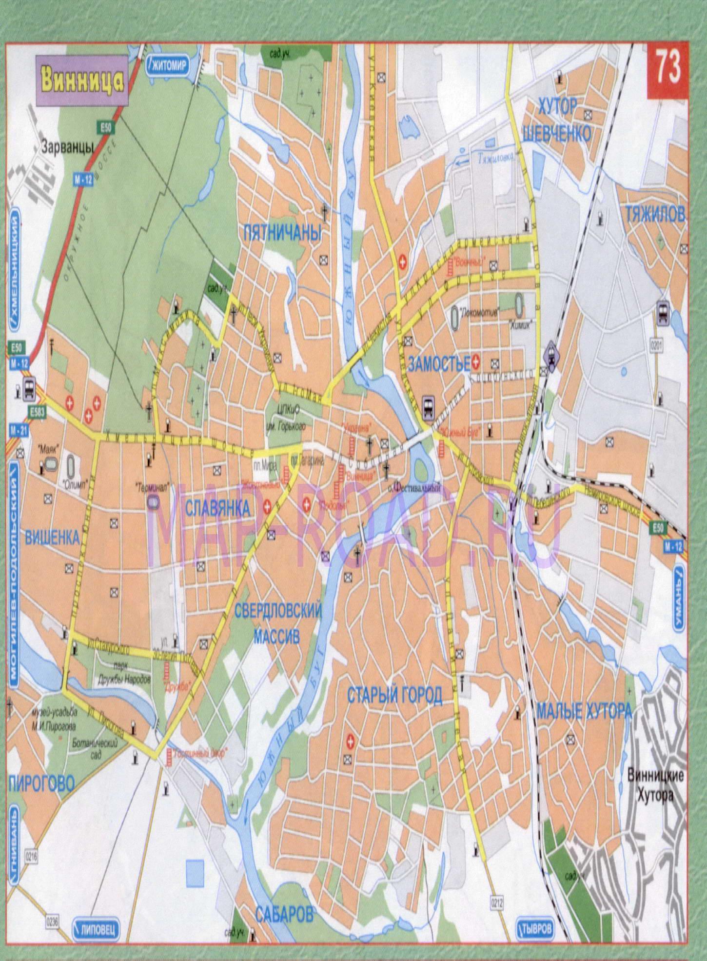 Карта Винницы. Карта улиц г Винница, A0: http://rus-atlas.ru/map434588_0_0.htm