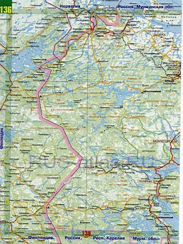 Автомобильная карта Мурманской
