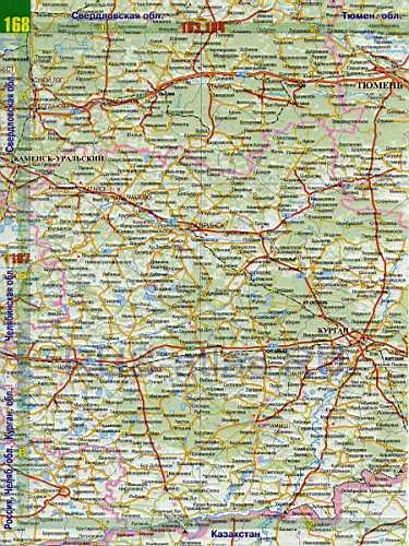 Новая карта автодорог свердловской