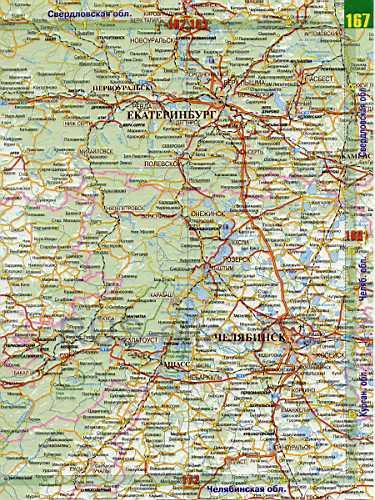 Карта России - Свердловская