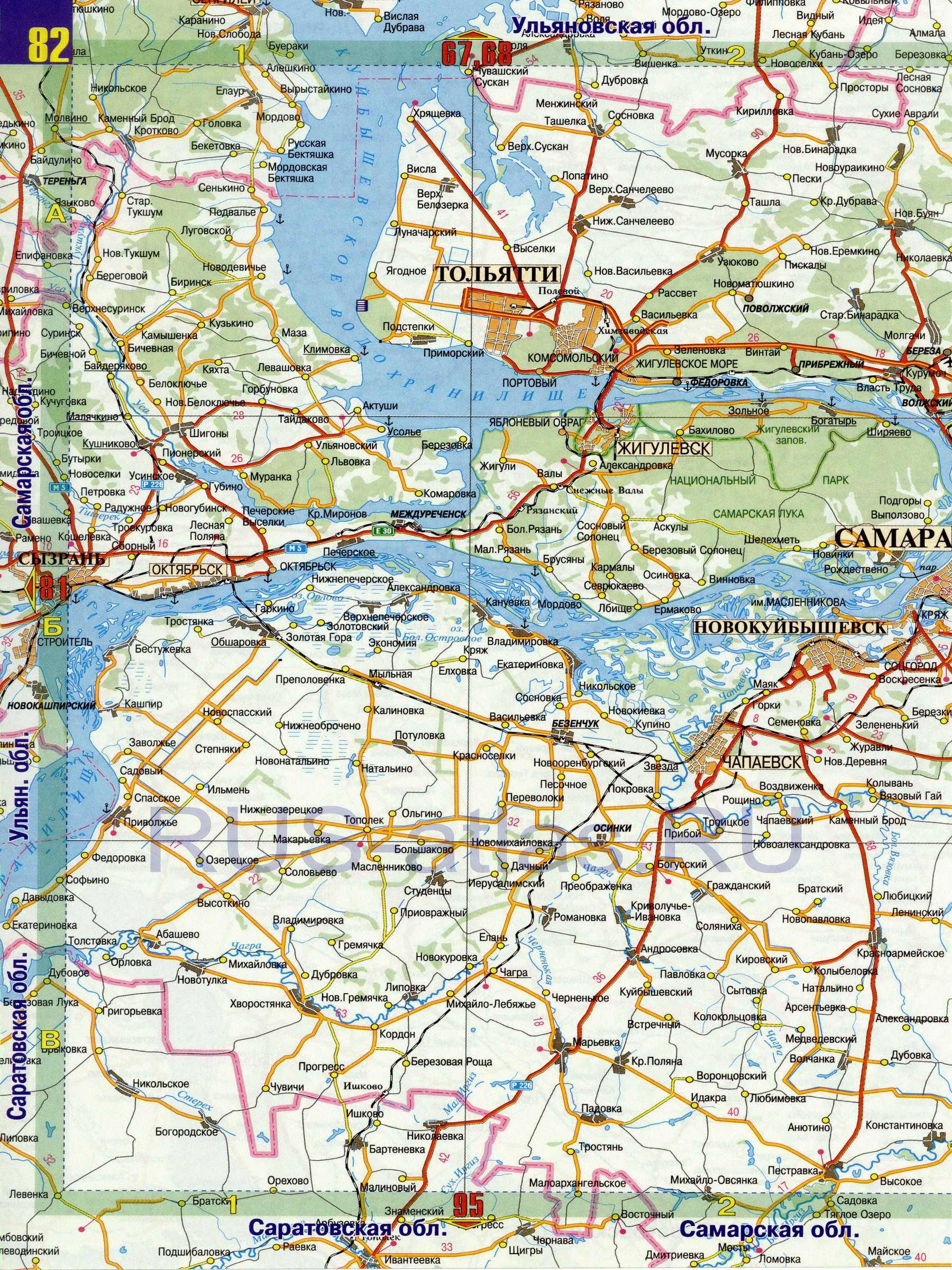 Подробная карта Самарской области.  Атлас дорог России - Самарская область 1см:7км.
