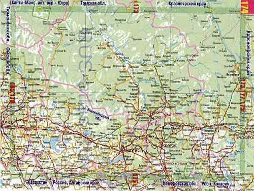 Атлас дорог России - карта