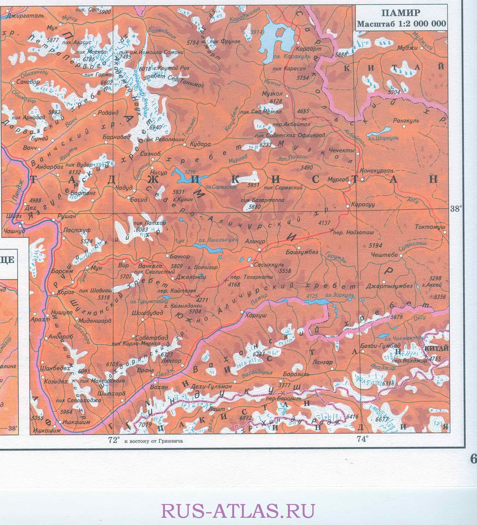 Карта памира физическая карта