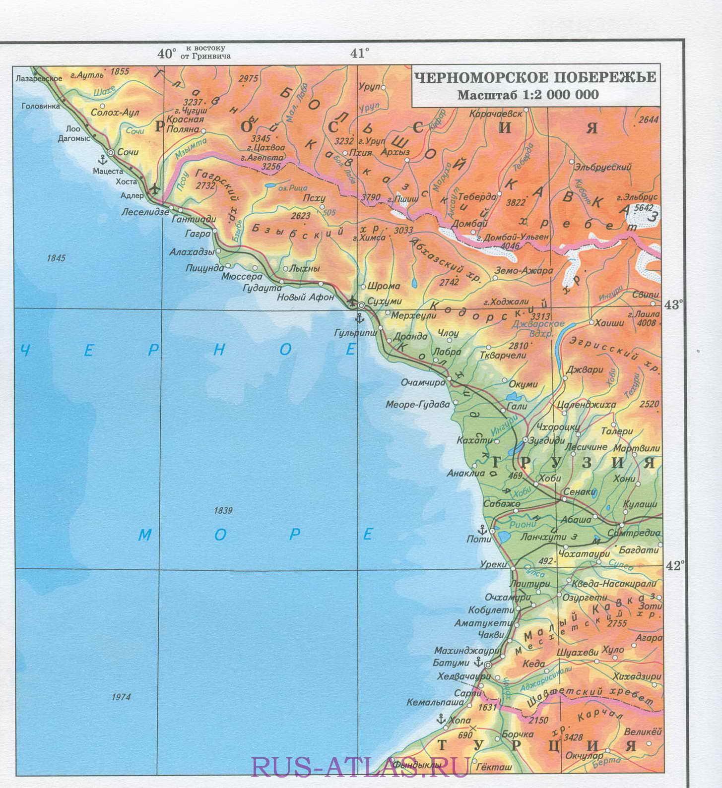 Физическая карта черноморского