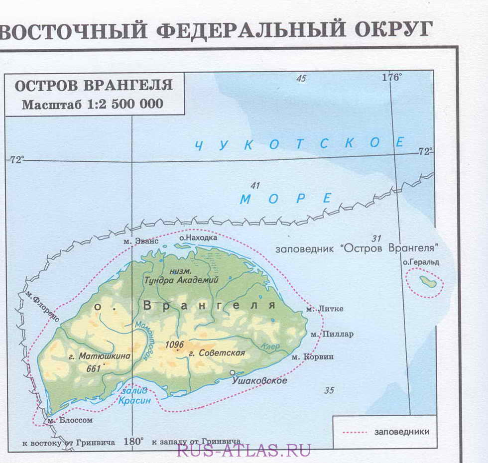 Карта острова врангеля