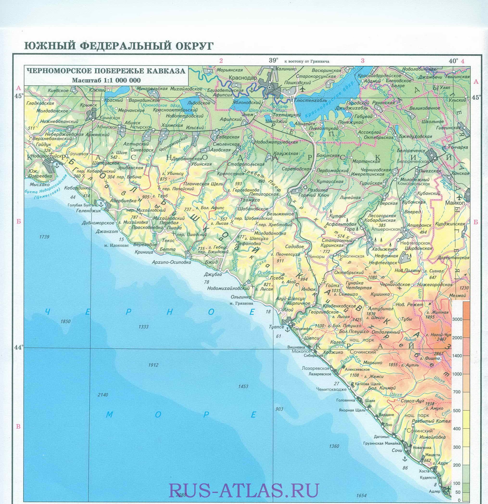Карта черноморского и азовского