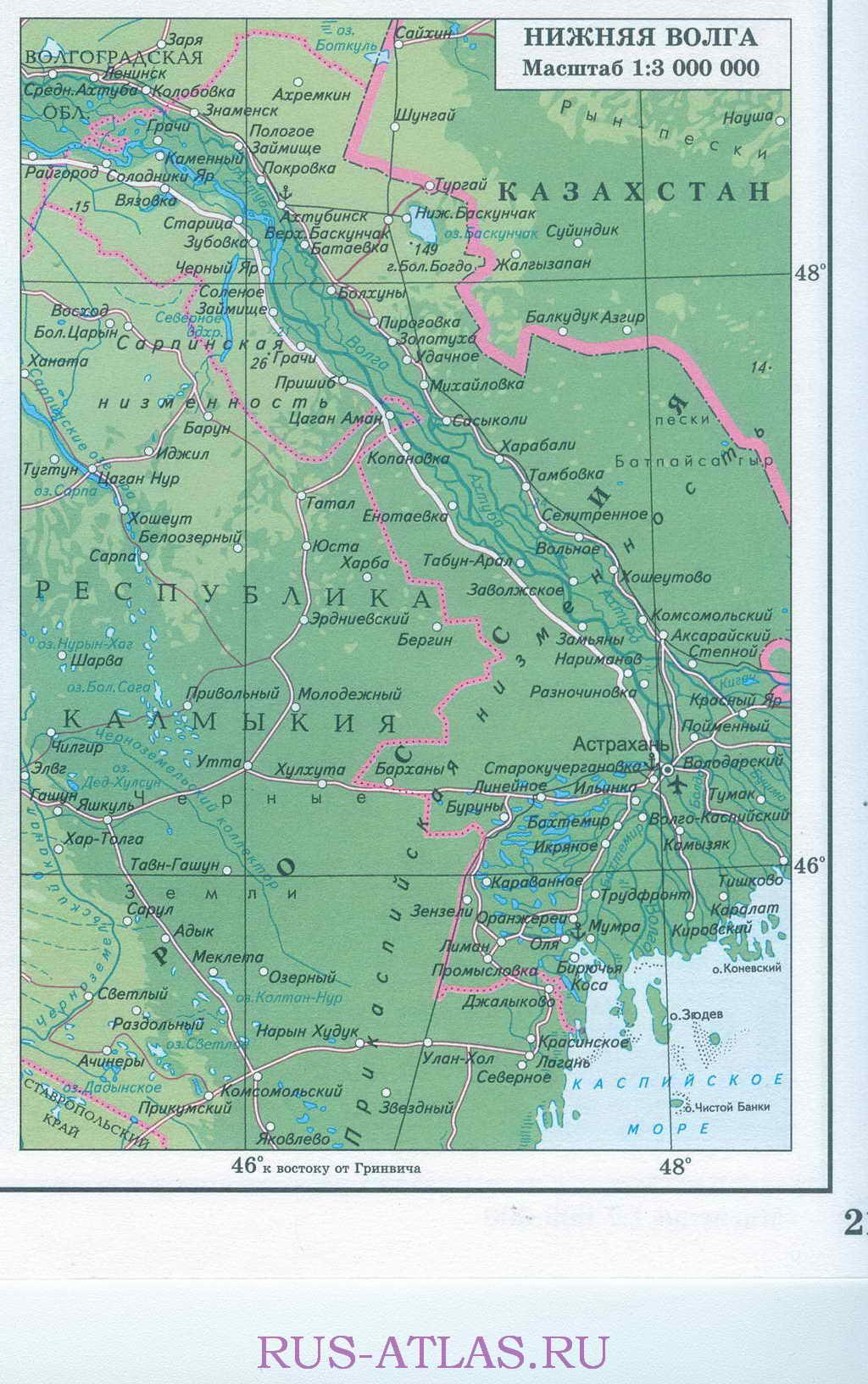 Физическая карта дельты реки волга a0