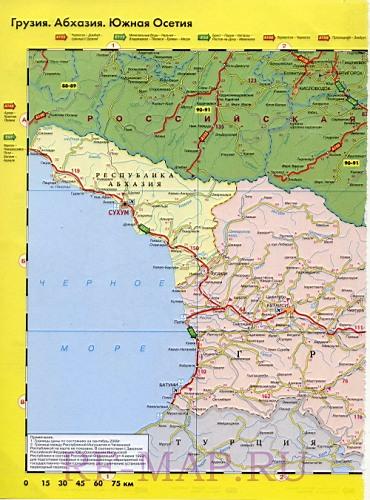 Карта дорог грузии абхазии южной